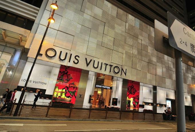 Louis Vuitton joyería 8